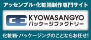 コピー専門サイトCD|DVD|Blu-rayメディアコピー専門店