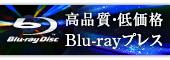 Blu-ray Disc���i���ቿ�i�v���X